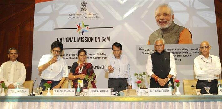 INDIA'S GOVERNMENT E-MARKETPLACE: MAKING PROCUREMENT SIMPLE!