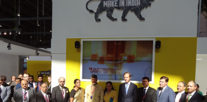 Brand India Engineering at INNOPROM 2016