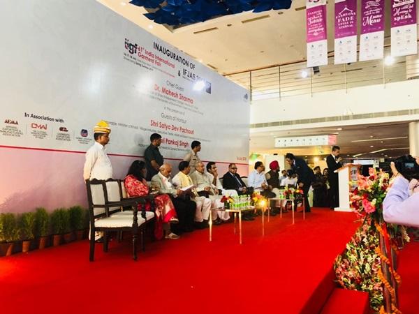 India International Garment Fair
