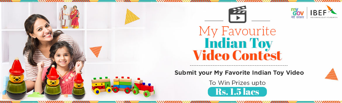 Indian Toys Video Contest