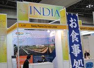Brand India Pharma Launch