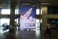 Yekaterinburg airport for INNOPROM 2016