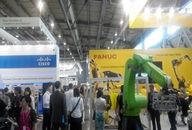 Exhibition centre at INNOPROM